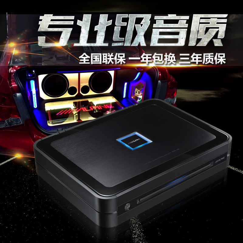 China car power amplifier china car power amplifier shopping get quotations authentic alpine pdx v9 41 car audio amplifier car amplifier car amplifier 5 channel high publicscrutiny Images