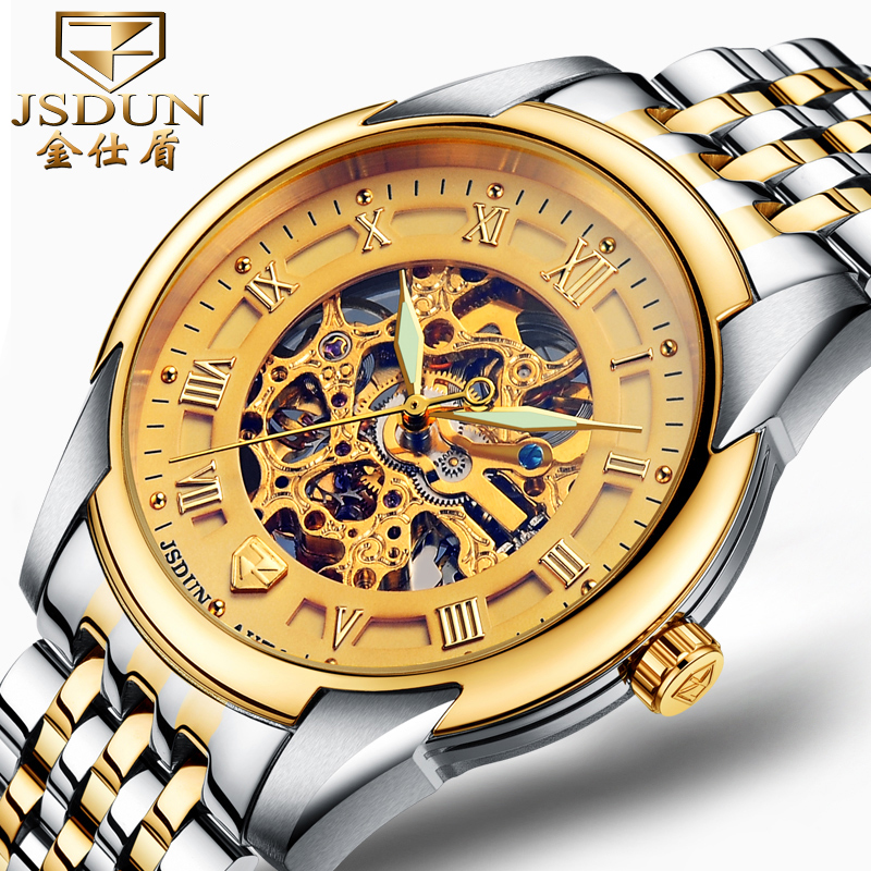 Authentic brand watches jinsdon between gold watch fashion hollow steel men's automatic mechanical watch new