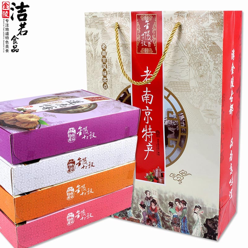 Authentic confucius temple in jiangsu specialty snack snack gift handmade pastries qinhuai eight absolutely old nanjing specialty gift