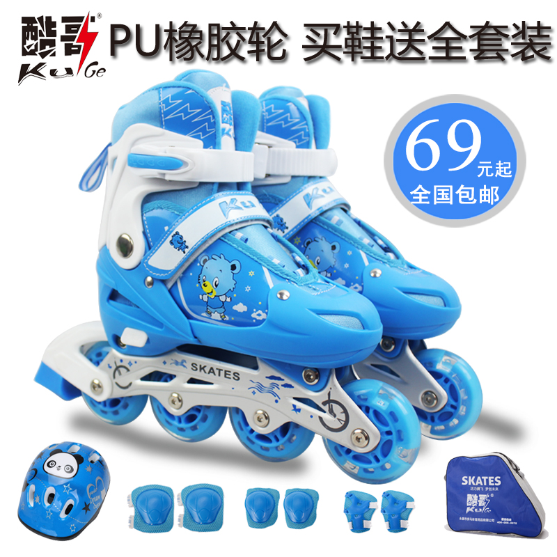 Authentic cool free shipping skates for children full suite inline skates roller skates adjustable flash skate shoes for men and women