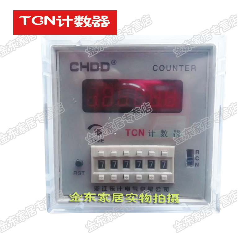 Authentic east into account TCN-41A TCN-61A digital electronic counter counter counter counter intelligence
