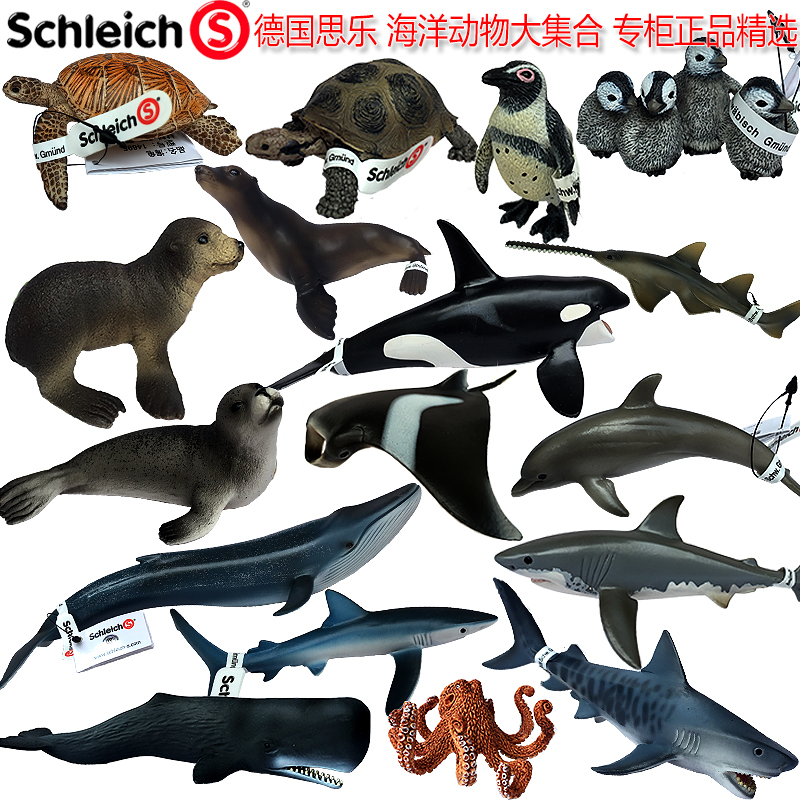 Authentic german sile schleich toy whale shark 2016 new animal model simulation of marine animals