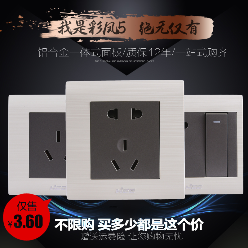 Authentic italian ho 86 phoenix 5 household type switch socket an open five hole seven holes with three holes 16a wall socket panel