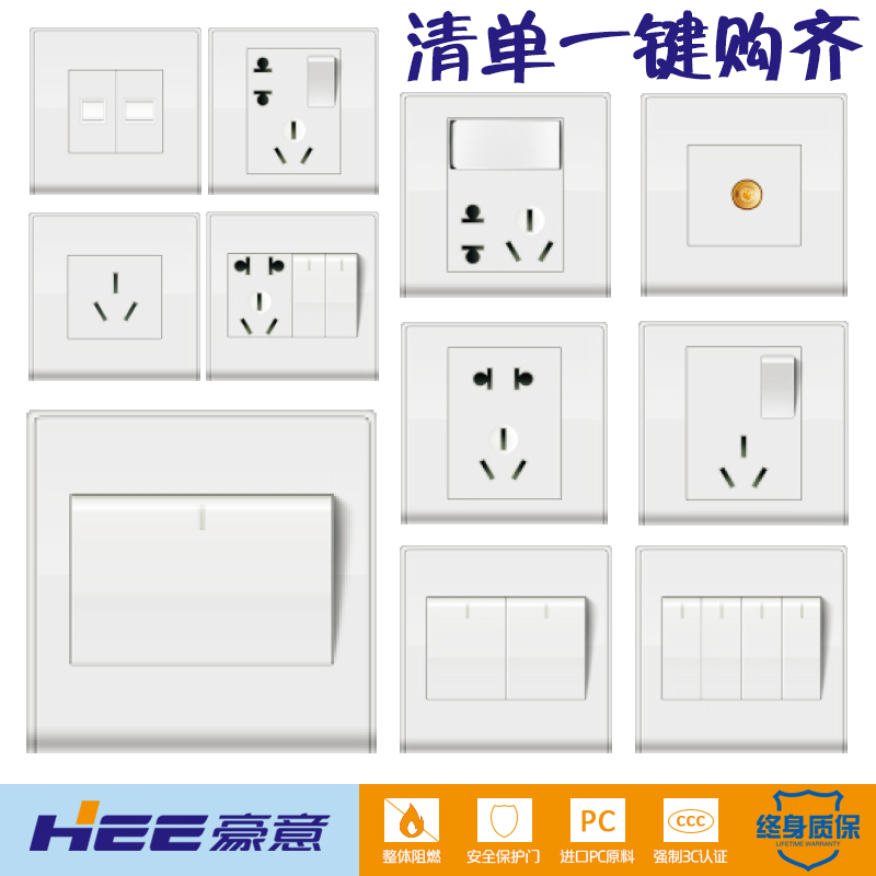 Authentic italian ho god 8 series 86 type switch socket single open double open single control dual control plug seat panel