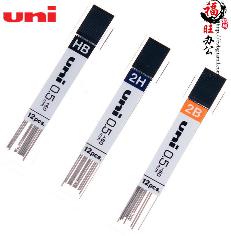 Authentic japanese uni mitsubishi mitsubishi ul-1405 | automatic pencil lead core activities 0.5mm