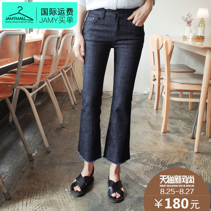 Authentic korean fashion korean version of casual slim weila jeans 2016 summer new models