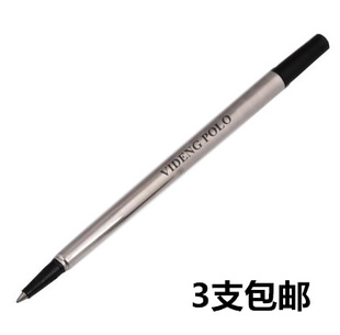 Authentic polo paul vuitton signature pen refill sarah core can be used burberry, weier yongfeng pen
