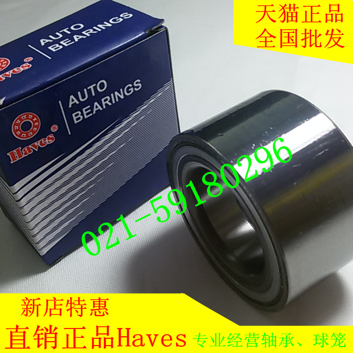 Authentic shanghai nanjing iveco turin v bronte mcb haves fortuna front axle bearing rear wheel bearings