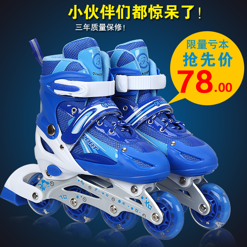 Authentic skate skates suit adult children adjustable roller skates skating skates whole suit flash skate shoes free shipping