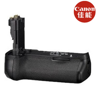 [Authorized stores] canon slr camera accessories canon 60d bg-e9 battery grip box applicable