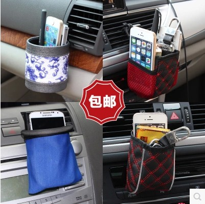 Automotive interior supplies outlet zhiwu dai car phone wine series inside jewelry storage pouch