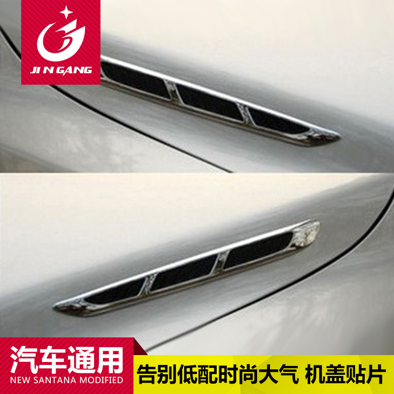 Automotive simulation vent bonnet stickers car stickers personalized car pair cover decorative stickers decorative stickers affixed to the exterior supplies