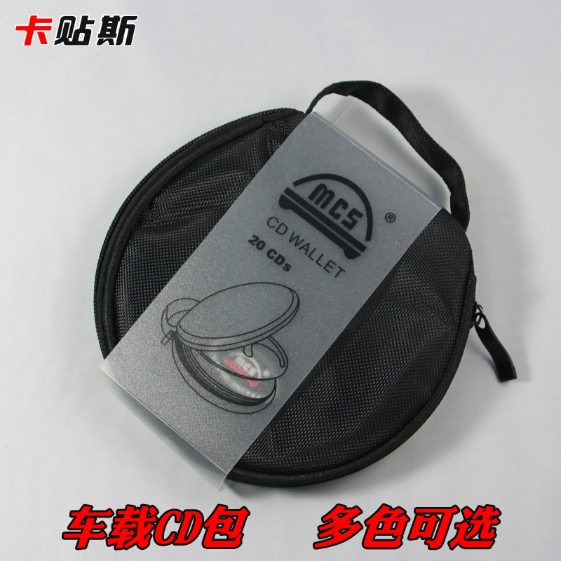 Automotive supplies car cd disc cd package folder mesh bag box room chartered car cd package car cd package