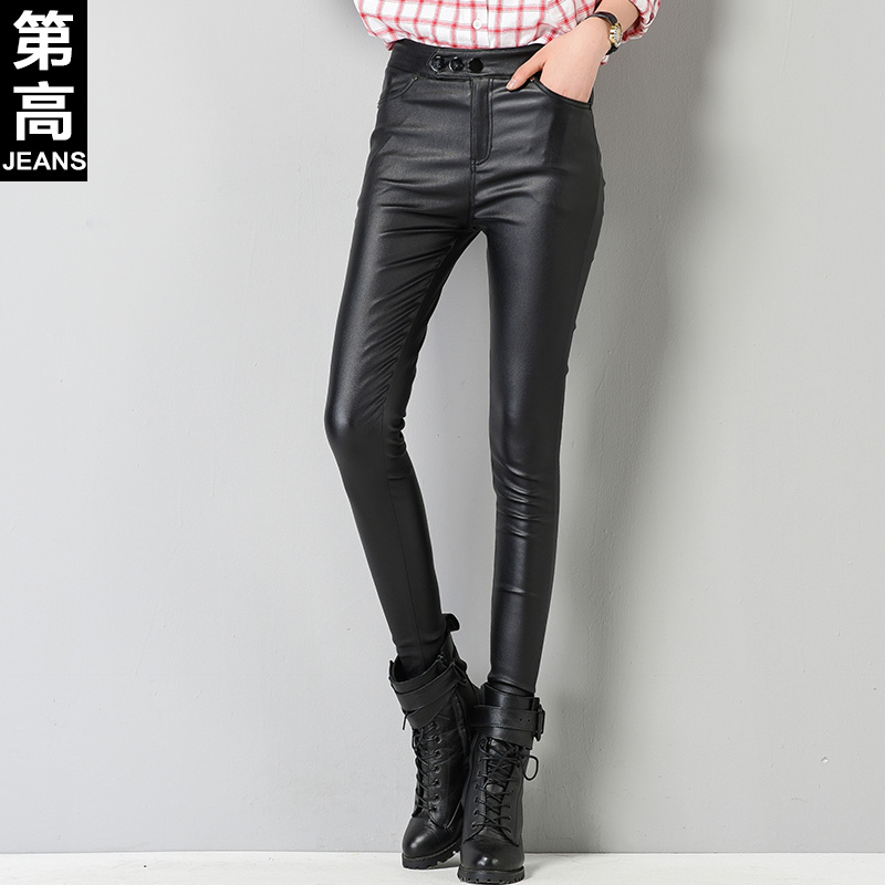 99ccea2bade05 Get Quotations · Autumn and winter high waist leggings female outer wear  tight leather pants feet long pants pencil