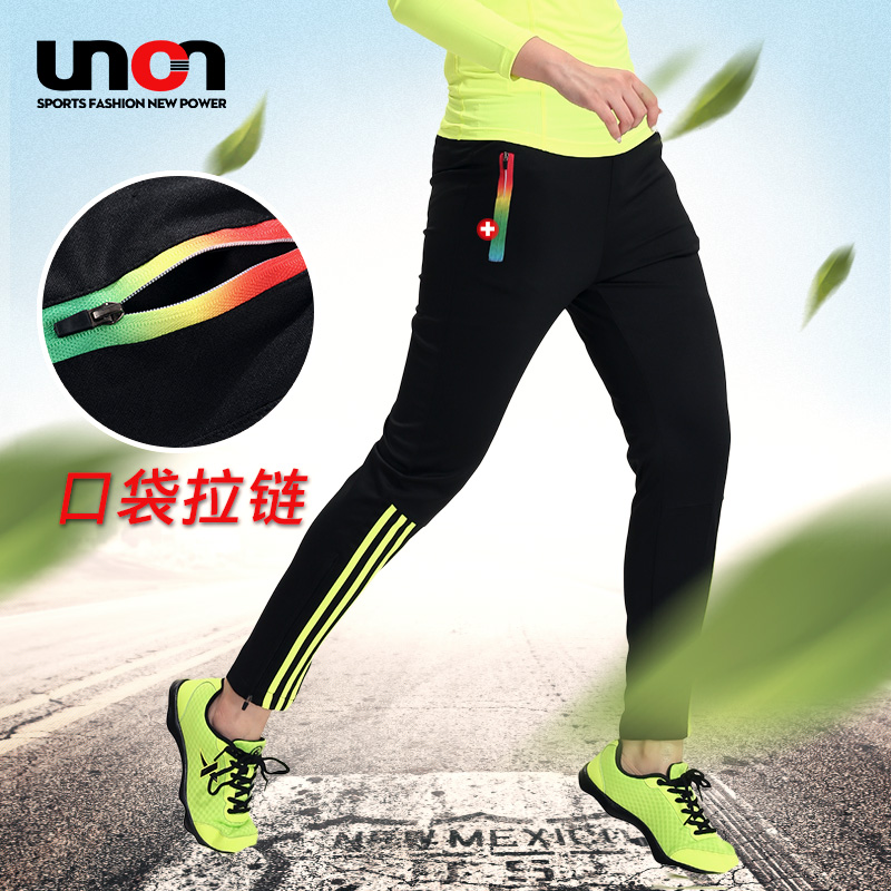 Autumn and winter men's football pants leg pants received football training pants running fitness sports trousers female feet pants football clothes