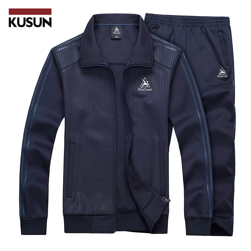 Autumn and winter sports suit men's spring and autumn lapel middle-aged big yards long sleeve sportswear casual sportswear