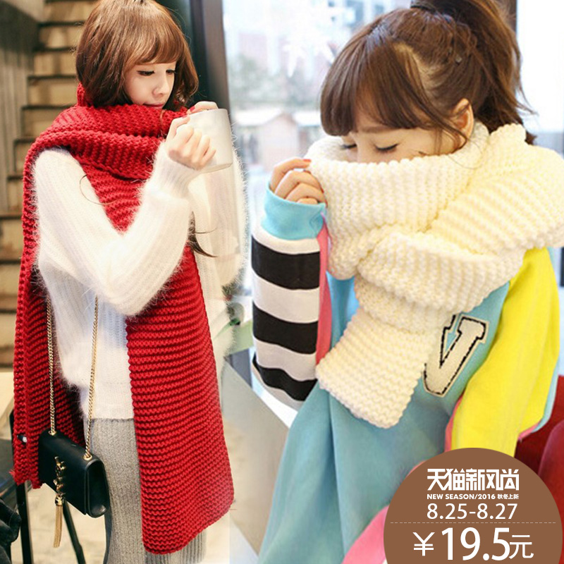 Autumn and winter warm thick knitted wool scarves korean female winter long thick scarf solid couple of men