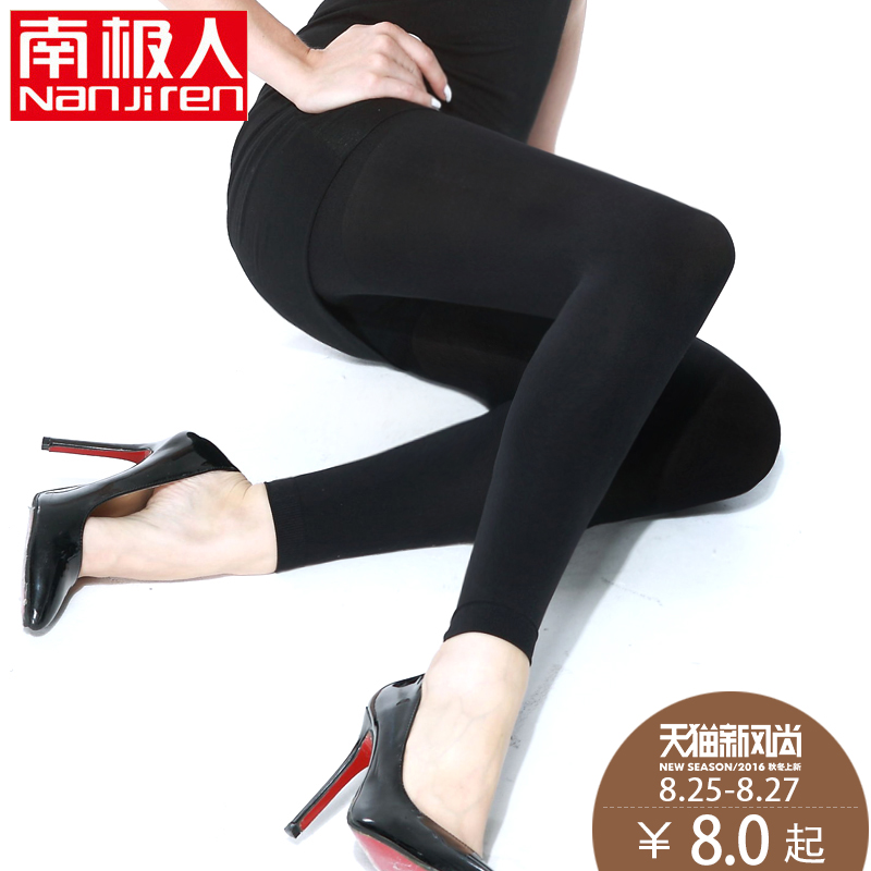 8229f80ab72a Get Quotations · Autumn big yards pantyhose stockings anti hook wire was  thin nine black sexy spring and in