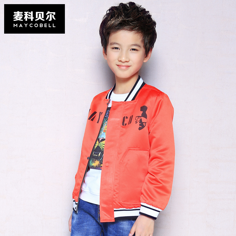 Autumn coat big virgin boy autumn 2016 new children's coat autumn autumn boy shirt printing 12-15-year-old chao