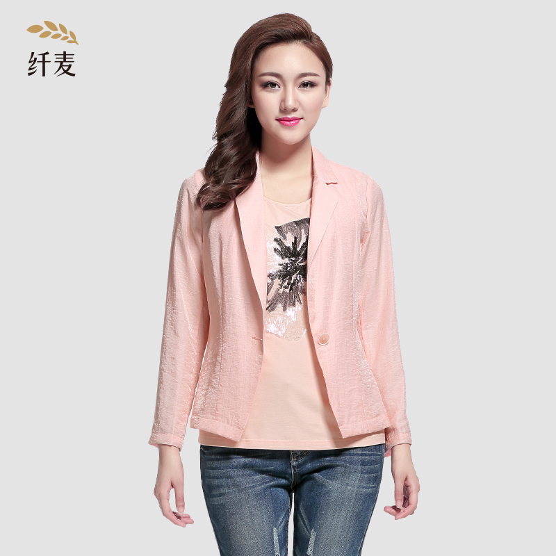 Autumn jacket/coat solid color shirt dress conventional models mecca printing a single piece of wild large size women