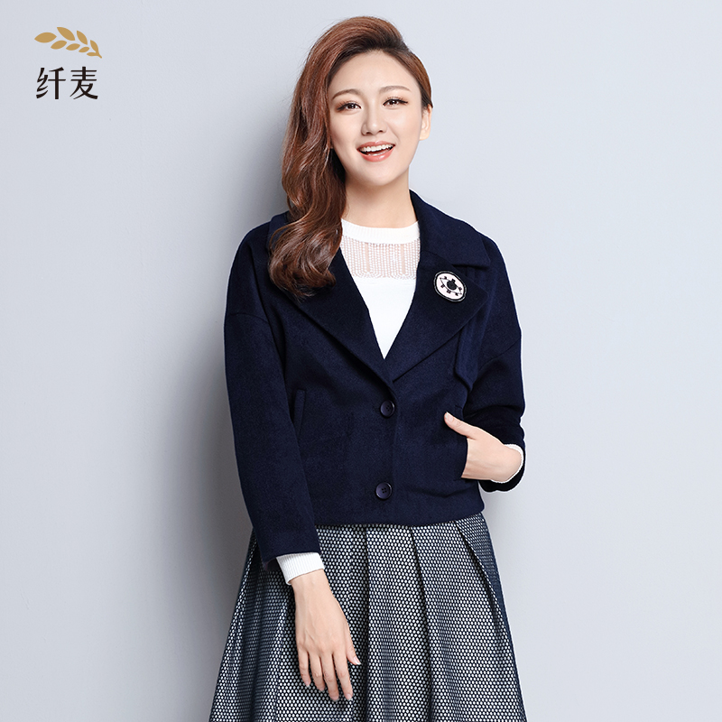 Autumn jacket/mecca of conventional models solid color autumn long sleeve loose cardigan coat large size women hit the end of polyester