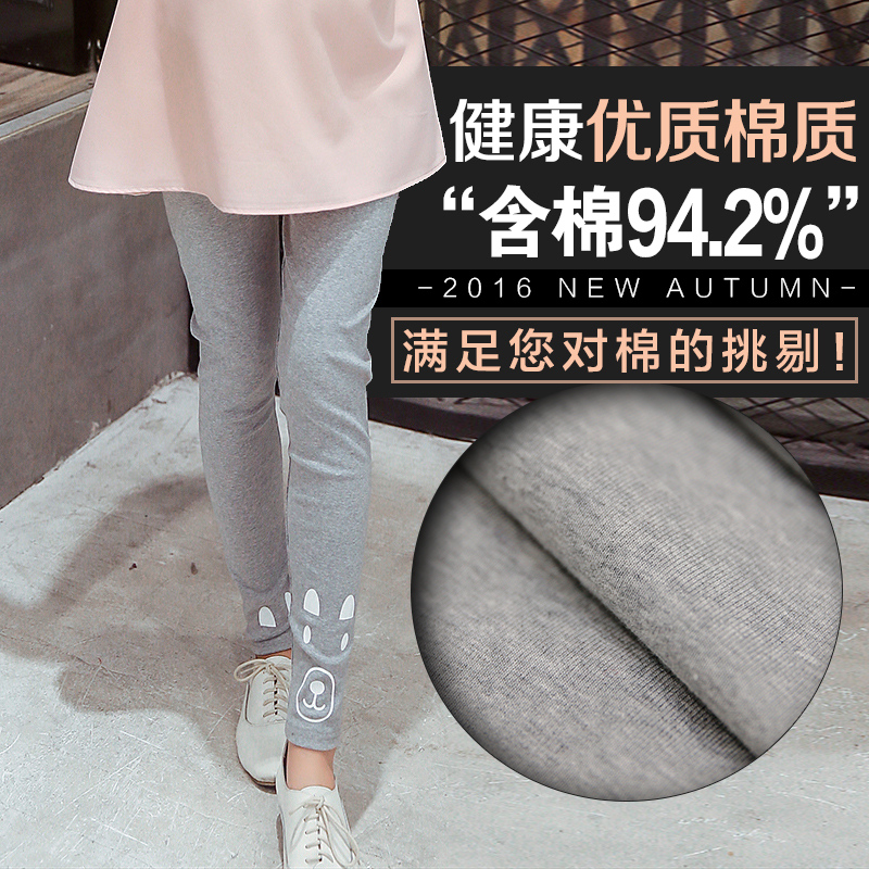 Autumn korean fashion maternity pregnant maternity leggings autumn autumn bottoming outer wear maternity pants long pants care of pregnant women Pants