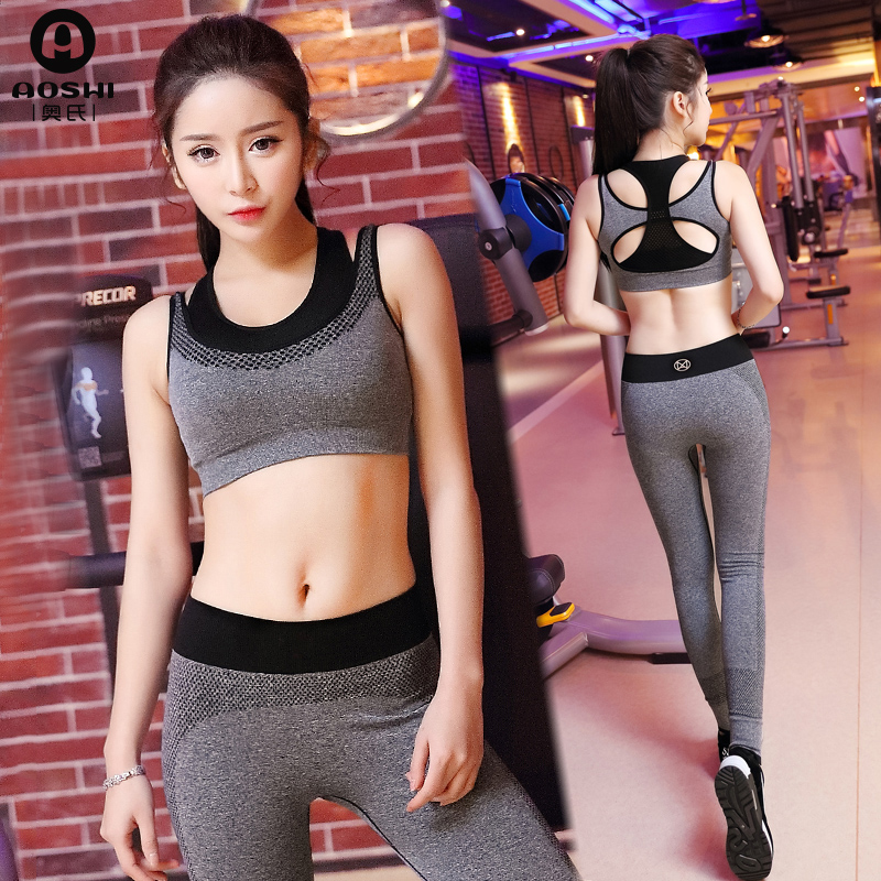 62965b340fbc2 Get Quotations · Autumn ladies sports bra yoga running sports vest yoga  clothes workout clothes coat was thin autumn