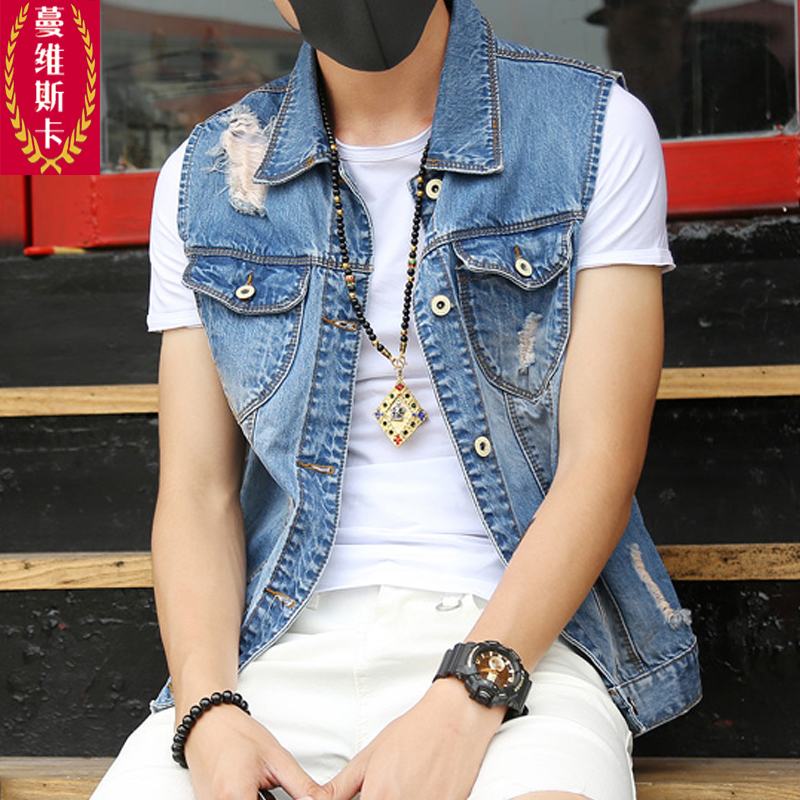 Autumn lovers young men korean slim hole jeans denim vest lapel vest vest jacket