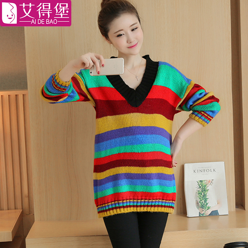 a1ce59c80d Get Quotations · Autumn maternity coat pregnant women sweater knit backing shirt  big yards autumn korean long section of