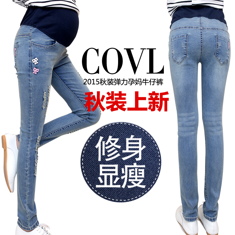 Autumn maternity korean version of the new slim hole jeans embroidered denim care of pregnant women pregnant belly spring and autumn shipping