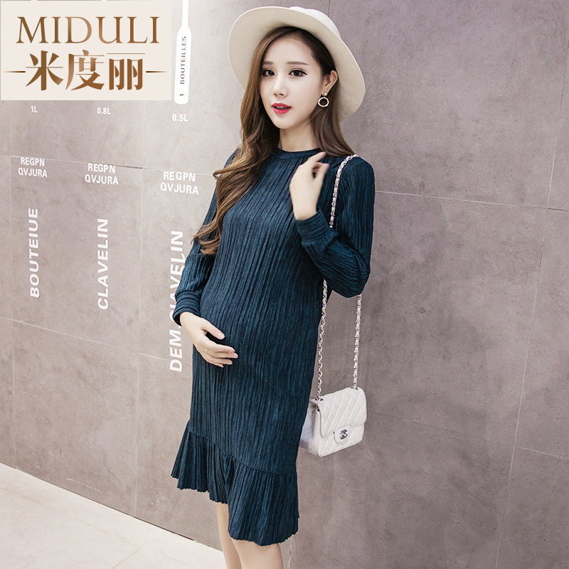 Autumn maternity tops autumn 2016 new dress and long sections bottoming knit sweater pregnant women skirt autumn and winter