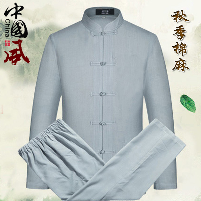 7306077984 Autumn middle-aged men long sleeve linen suit costume middle-aged male  father fitted