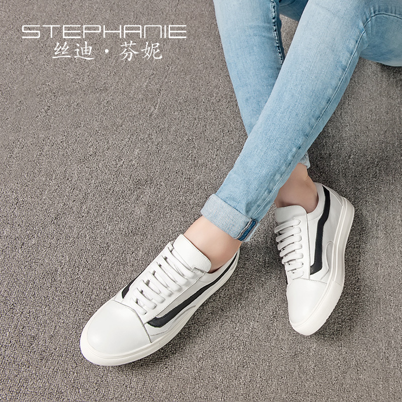 branded white shoes