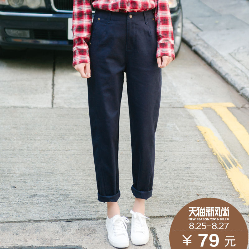 c5b8d080a01 Get Quotations · [Autumn] new fall to new college wind loose wild carrot  pants trousers cotton casual