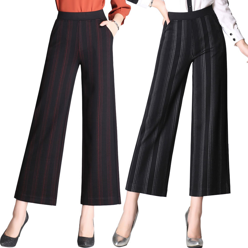 Autumn new high waist wide leg pants pantyhose female casual striped pants thrown wide leg pants loose culottes wide leg pants