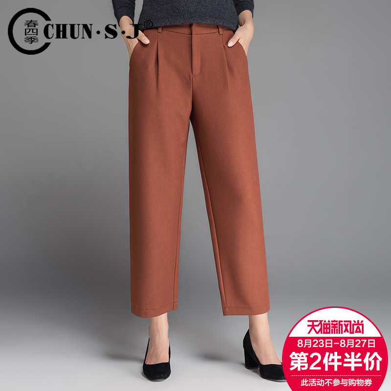 Autumn new wide leg pants pants commuter simple waist was thin loose straight jeans casual pants female wide leg pants