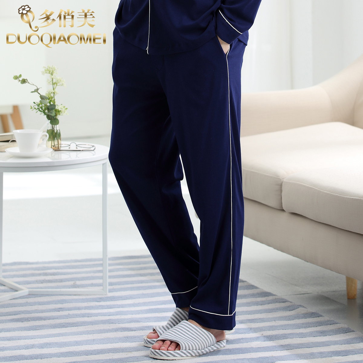 Autumn spring and autumn cotton men's home pants pajama pants for men home pants loose big yards full of cotton in autumn and winter