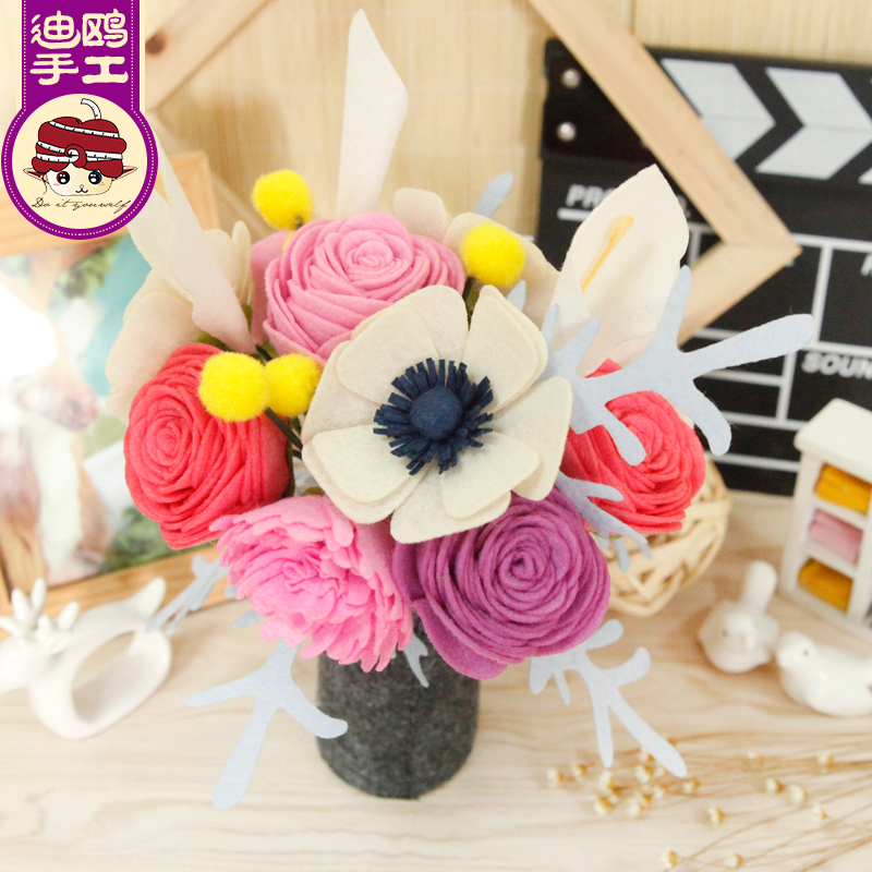 Avoid cutting di gull nosegay fragrant potted diy handmade cloth material package