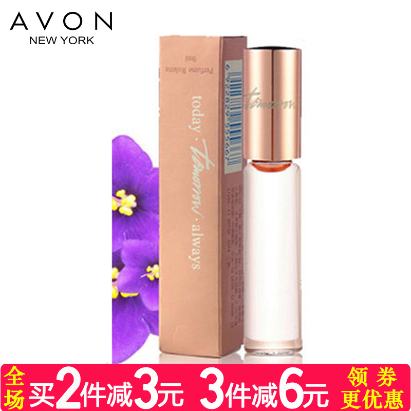 Avon/tomorrow avon perfume little black beads go 9 ml floral and fruity perfume fragrance lasting classic and elegant
