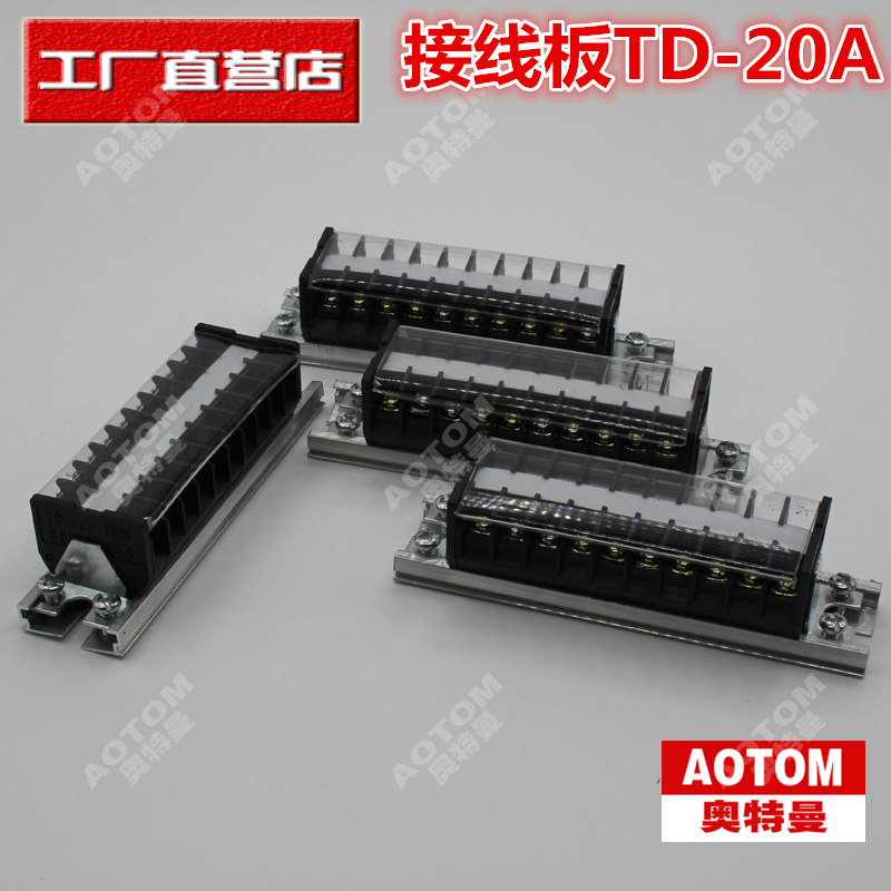 Az1 slideways td-2010 modular terminal block terminal blocks (20a. 10) connector wiring board