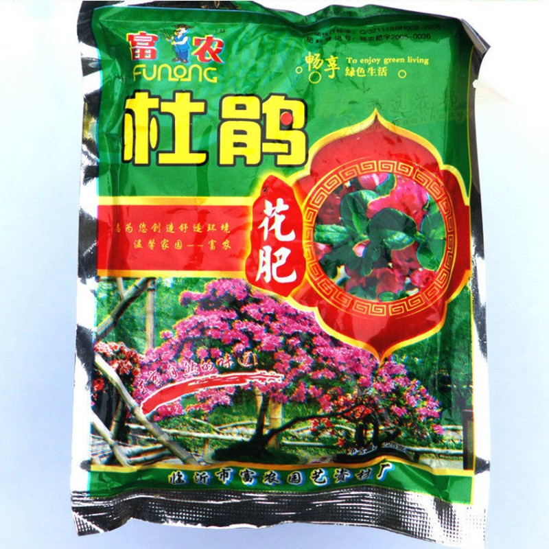 Azalea fertilizer flower fertilizer potted camellia azalea fertilizer organic fertilizer fertilizers effective long-term fertilizer