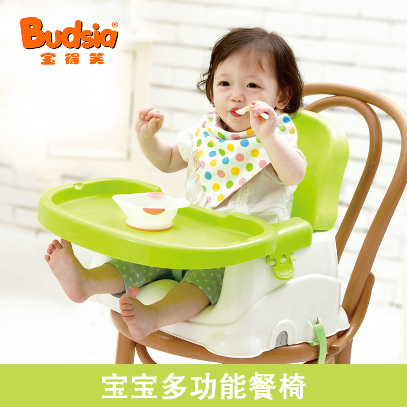 Bürkert laugh collapsible portable baby chair dining chair dining chair multifunction children eat baby dinette dining chair seat