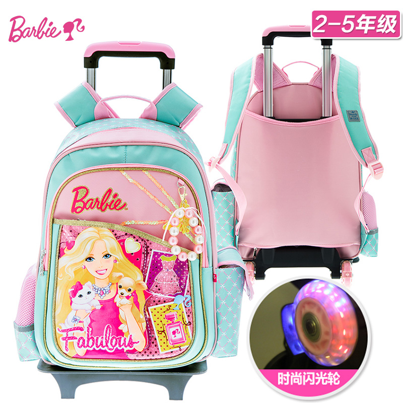 Babi la rod bag girls primary school children grades three to five drag chain input from the age of female models with wheels