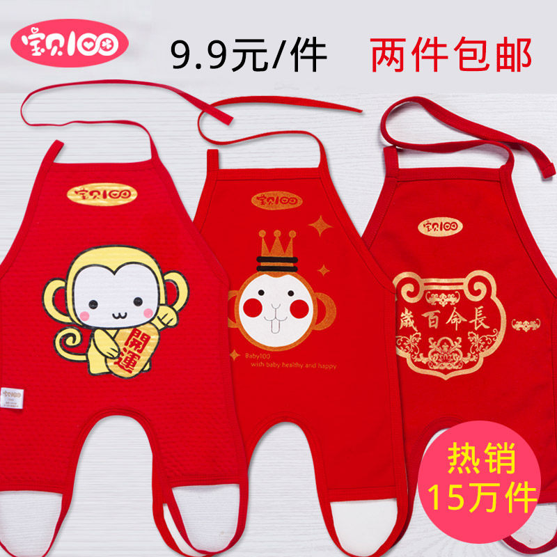 Baby 100 spring and autumn and winter newborn baby apron cotton apron baby even foot and thigh summer thin section