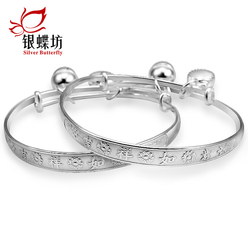 Baby baby silver jewelry silver bracelet 999 fine silver sterling silver bracelet silver bracelet silver bracelet anklet baby male and female infants and children