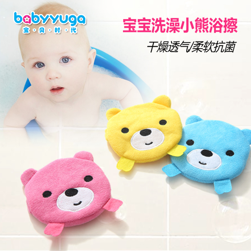 Baby bath sponge bath rub baby shower baby cuozao baby bath towel cotton toweling baby bath