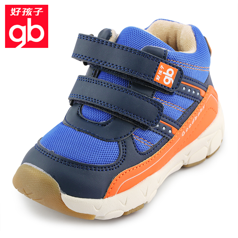 Baby boy shoes function shoes toddler shoes baby shoes autumn and winter children's sports shoes for boys and girls toddler shoes function