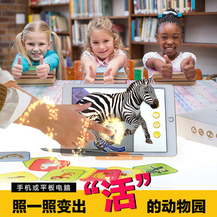 Baby card early childhood literacy enlightenment cognitive picture book early childhood infants and young children aged book interactive 3d cards