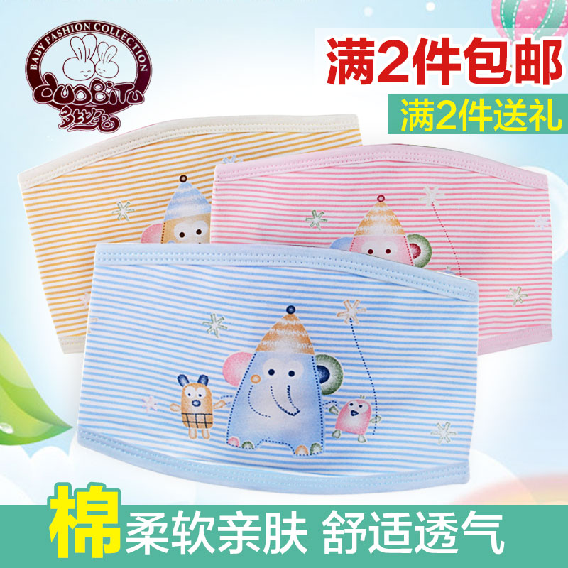 Baby care baby care navel belly circumference cotton newborn umbilical cord care belly circumference nursing baby belly apron abdominal circumference around the spring and autumn
