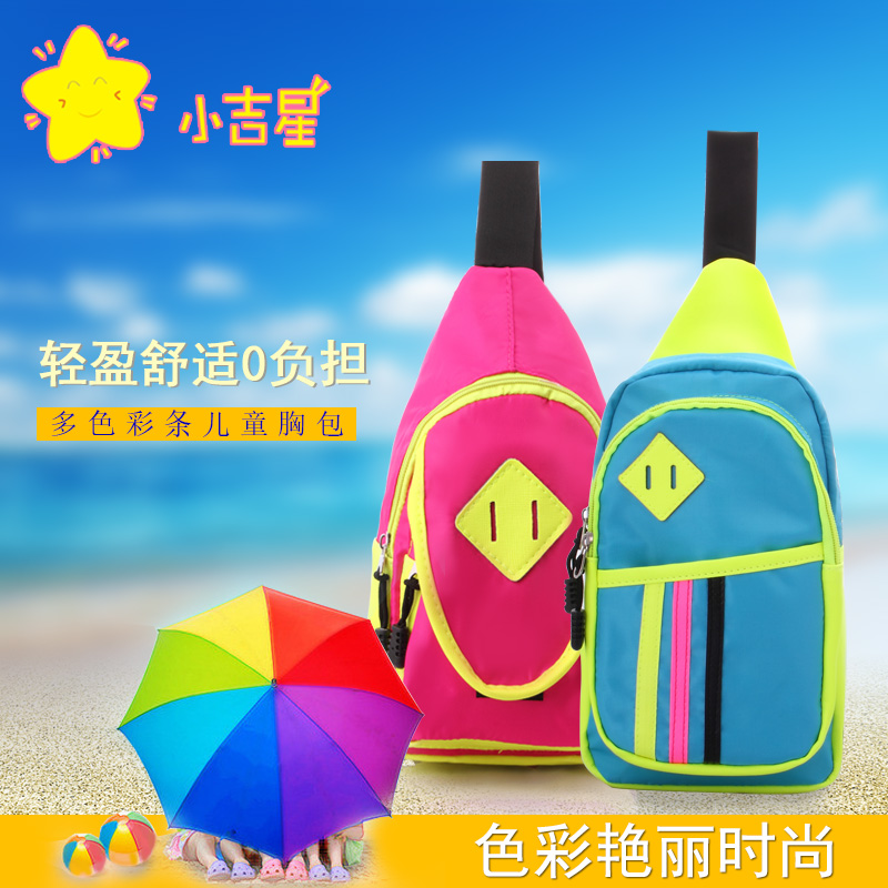 Baby child children bag messenger bag shoulder bag boys and girls chest pack a small backpack leisure travel bag out
